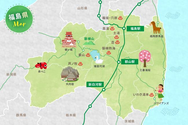 歴史から宇宙まで満喫できる!列車で巡る福島県のおすすめ観光モデル ...