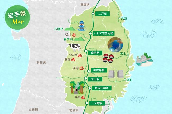 歴史や文学、グルメを堪能!列車で巡る岩手県のおすすめ観光モデルコース! | びゅうトラベル(JR東日本)